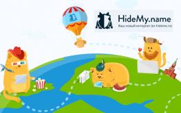 Как, используя VPN от HideMy.name, экономить на покупках и расширить интернет-возможности?