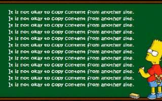 Эксперимент: влияние замены неуникального контента на позиции в поисковых системах