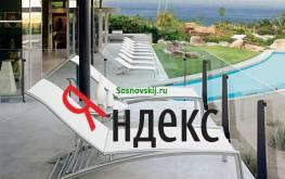 Яндекс лежит или статья для эксперимента по заголовкам Yandex