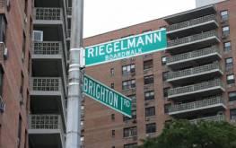 Чрезвычайное происшествие в Нью-Йорке на Брайтон Бич