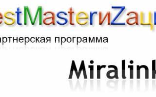 BestMasterиZация