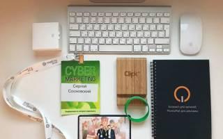 Развиртуализировался или как я съездил на CyberMarketing 2019