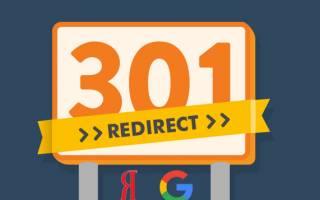 Можно ли избавиться от поисковых фильтров с помощью переноса сайта на новый домен?