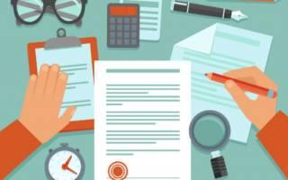 Как налоговая запросила у меня документы и информацию по Рекламной Сети Яндекса