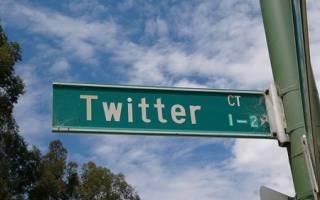 Twitter от регистрации до получения посетителей