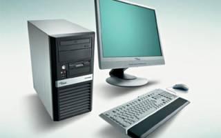Базовая комплектация компьютера