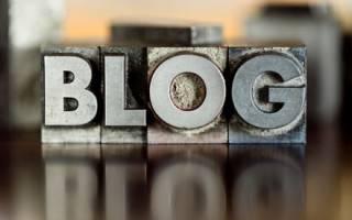 Продвижение блога: платные способы раскрутки