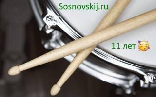 11 лет блогу Sosnovskij.ru + конкурс