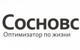 Новый дизайн на блоге sosnovskij.ru