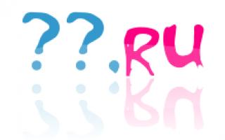 Двухсимвольные домены в зоне ru — что на них?