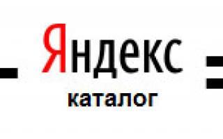 Sosnovskij.ru в Яндекс-каталоге + конкурс!