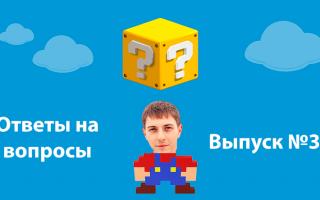 Влияют ли Турбо.Страницы на ранжирование в Яндексе? Ответы на вопросы №38