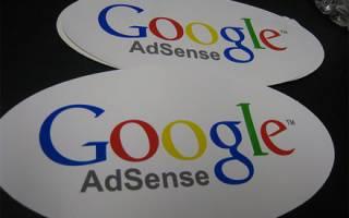 Увеличиваем прибыль от Google Adsense: ценообразование.