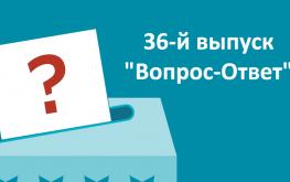 Будет ли работать Google Adsense в России? Выпуск «Вопрос-ответ» №36