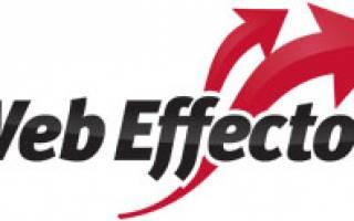 Webeffector — сервис автоматического продвижения сайтов + отзывы и конкурс.
