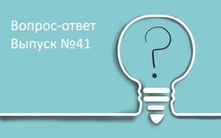 Как перевести древний сайт на HTTPS, адаптивный дизайн и CMS — «Вопрос-ответ» №41