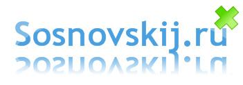 пример логотипа через генератор simwebsol