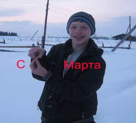 proobschenie.ru