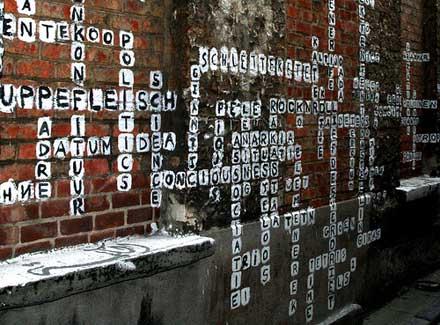 кроссворд на стене