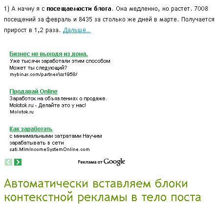 adsense для пользователей с google
