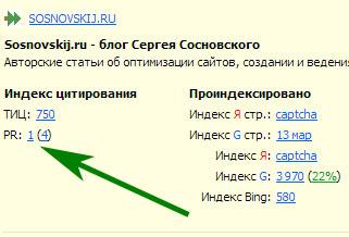 расширение rds-бар для google chrome