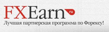 партнерская программа Fxearn.ru