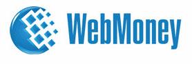 webmoney (вебмани)