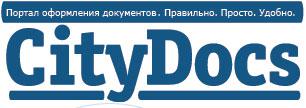 сервис citydocs.ru
