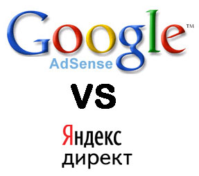 Яндекс директ vs google adsense продажа реклама товара премиум