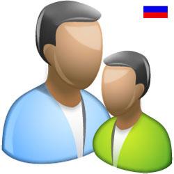 русские интернет пользователи