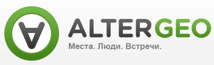 гео-социальный сервис Altergeo