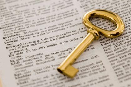 ключ на книге
