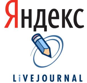"новый виджет ""Живого Журнала"" на Яндексе"