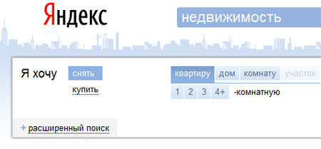 Яндекс - поиск недвижимости