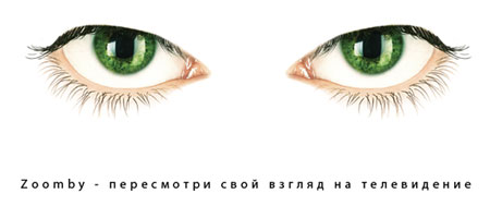 Портал Zoomby.ru