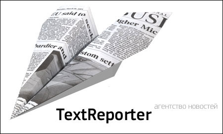 TextReporter - автоматическое наполнение сайтов качественным контентом