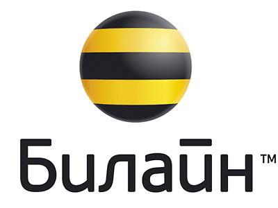 логотип компании билайн