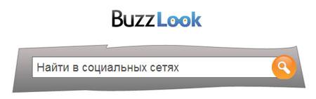 buzzlook.ru