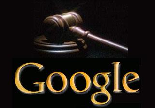 суд с Google