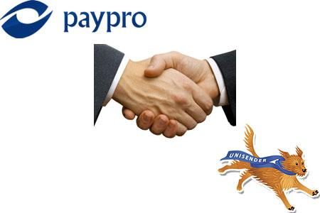Сотрудничество PayPro Global с UniSender