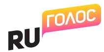 онлайн-игра Ру-Голос