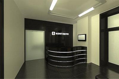 офис социальной сети В Контакте