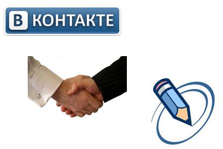 интеграция ВКонтакте с ЖЖ