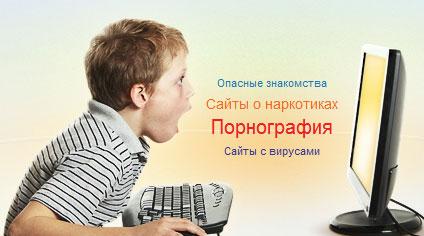портал KinderGate.ru
