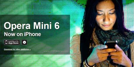 Opera Mini 6 для iOS
