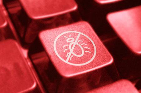 веб вирус