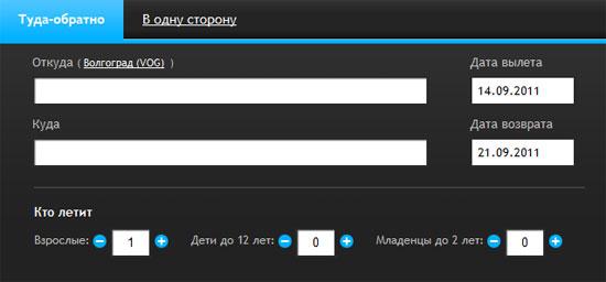 jizo.ru