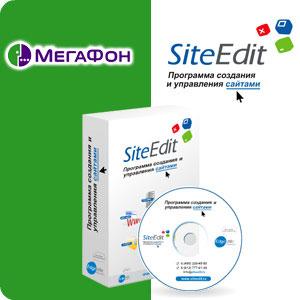 конструктор сайтов от мегафона