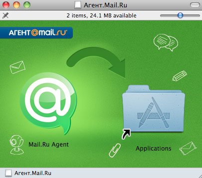 мессенджер Mail.Ru Агент для Mac OS X