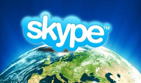 skype над миром